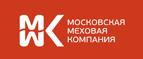 Скидки и акции от mosmexa.ru