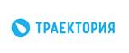 При покупке от 5000 рублей в подарок игрушка CHUKBUDDIES!