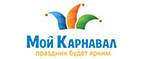 Скидка 10% для заказов на сумму от 4900 рублей!
