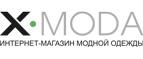 Мужские аксессуары со скидками! До 80%! от X-moda(http://x-moda.ru/)
