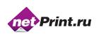 Принтбук Премиум 18х13 (10 разворотов) в твердой персональной обложке за 199 руб.!