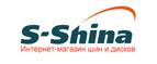 Скидки и акции от www.s-shina.ru