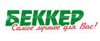 Скидки и акции от abekker.ru