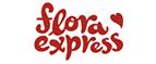 Скидки и акции от www.floraexpress.ru