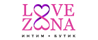 Скидка 30% на товары luxurious tail! от Love Zona(http://love-z.ru/)