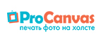 Скидки и акции от procanvas.ru