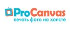 Скидка 50% на постер с цветами! от procanvas(http://procanvas.ru/)