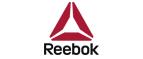 Скидки и акции от www.reebok.ru