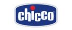 Скидки и акции от www.shop.chicco.ru