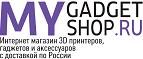 Скидки и акции от mygadgetshop.ru