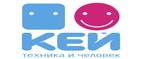 Скидки и акции от key.ru