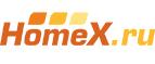 Скидки и акции от homex.ru