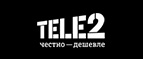 Скидка 10% на смартфоны Tele2!
