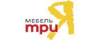 Скидки и акции от www.triya.ru