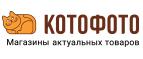 Логотип Котофото
