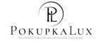 Скидки и акции от www.pokupkalux.ru