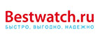 Скидки и акции от bestwatch.ru