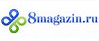 Скидки и акции от 8magazin.ru