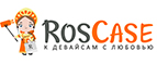 Скидки и акции от roscase.ru