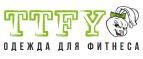 Скидки и акции от ttfy.ru
