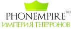 Бесплатная доставка в пределах МКАД при заказе от 2990 рублей!