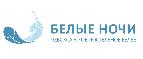 Бесплатная доставка по РОССИИ кроме Красноярского края