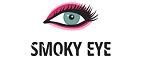 Smoky-Eye.RU