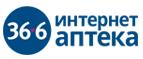 Скидки и акции от 366.ru