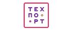 Скидки и акции от www.techport.ru
