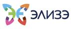 Скидки и акции от elize.ru
