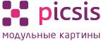 Скидки и акции от picsis.ru