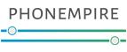 Скидки и акции от phonempire.ru