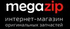 Скидки и акции от www.megazip.ru