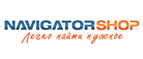 Скидки и акции от www.navigator-shop.ru