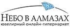 Скидки и акции от nebo.ru