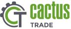 Скидки и акции от cactus-trade.ru