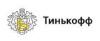 РКО Тинькофф Банк RU CPS