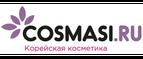 Скидки и акции от Cosmasi.ru