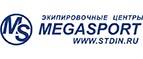 Скидки и акции от stdin.ru