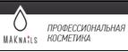 Скидки и акции от maknails.ru