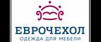 Скидки и акции от evrochehol.ru
