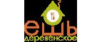 Скидки и акции от esh-derevenskoe.ru