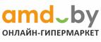Сезонная скидка на триммеры! от amd(http://www.amd.by/)