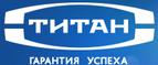 Скидки и акции от furnitura-titan.ru