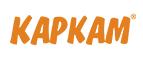 Скидки и акции от carcam.ru