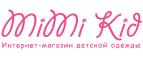 Скидки и акции от mimikid.ru