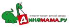 Скидки и акции от www.dinomama.ru