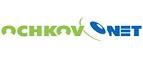 Скидки и акции от www.ochkov.net