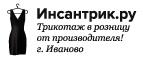10% скидка на все товары при покупке от 5 000 рублей.