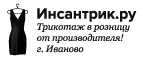 Скидки и акции от Insantrik.ru